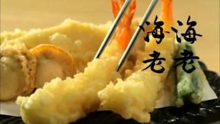 プレナス ほっともっと 海鮮天丼新発売