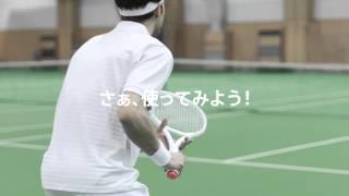 SONY 『Smart Tennis Sensor』